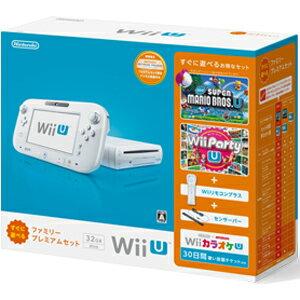 日本全国送料無料!更に代引き手数料無料!任天堂 Wii U すぐに遊べるファミリープレミアムセ...