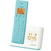 シャープ デジタルコードレス留守番電話機 「インテリアホン」(子機1台) JD‐BC1CL‐A (ターコイズブルー)(送料無料)