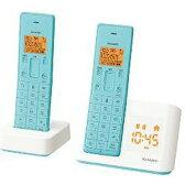 シャープ デジタルコードレス留守番電話機 「インテリアホン」(子機2台) JD‐BC1CW‐A (ターコイズブルー)(送料無料)