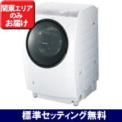 お届けから標準セッティング(設置作業)まで無料で承ります。東芝 ドラム式洗濯乾燥機(9kg・...