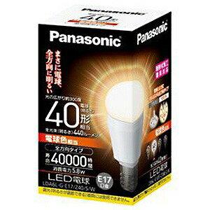 合計5,000円以上で日本全国送料無料!更に代引き手数料も無料。Panasonic LED電球 5.8W (電...
