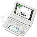 CASIO 電子辞書フランス語モデル XD−U7200【送料無料】