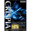 EPSON 写真用紙クリスピア「高光沢」 KA320SCKR