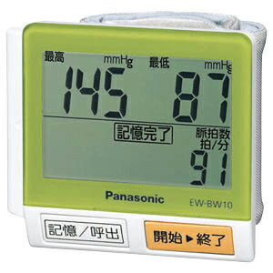 パナソニック 血圧計(手首式) EW‐BW10‐G (グリーン)