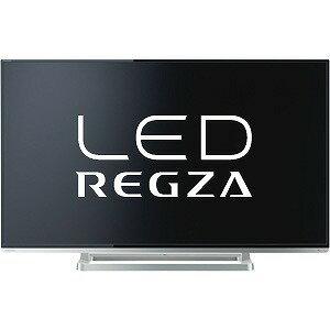 東芝 50V型フルハイビジョンLED液晶テレビ「REGZA」 50G9【標準設置無料】