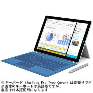 マイクロソフト Surface Pro 3(Core i5/256GB) 単体モデル PS2−00015 <シルバー>【送料無料】