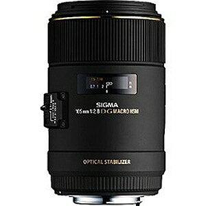 シグマ 単焦点マクロレンズ MACRO 105mm F2.8 EX DG OS HSM キヤノン用 フルサイズ対応 258542