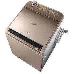日立 洗濯乾燥機(10kg)「ビートウォッシュ」 BW−D10XTV(N)<シャンパン>【標準設置無料】