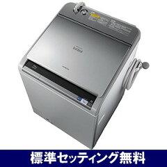 日立 洗濯乾燥機(10kg)「ビートウォッシュ」 BW−D10XTV(S)<シルバー>【標準設置無料】