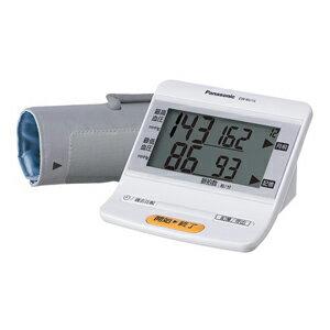 パナソニック 上腕血圧計 EW‐BU16‐W (ホワイト)