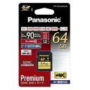 パナソニック Panasonic 64GB・UHS Spe…