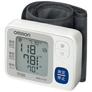 合計5,000円以上で日本全国送料無料!更に代引き手数料も無料。オムロン 手首式血圧計 HEM−6130