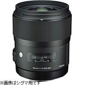 シグマ 35mm F1.4 DG HSM(ニコン) 35mm F1.4 DG HSM【送料無料】