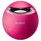 ソニー Bluetooth対応 ワイヤレス防水スピーカー SRSX1 PC (ピンク)(送料無料)