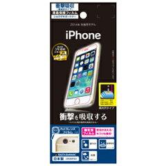 合計5,000円以上で日本全国送料無料!更に代引き手数料も無料。その他メーカー iPhone6用 衝撃...