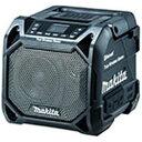 マキタ ブルートゥーススピーカー 黒 [Bluetooth対応 /防水] MR203B