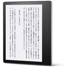 Amazon Kindle Oasis 電子書籍リーダー(広告つき) B07L5GH2YP