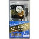 オズマ AC充電器+USBポート 3.4A (1.5m/1ポート・ブ...