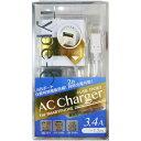 オズマ AC充電器+USBポート 3.4A (1.5m/1ポート・ホ...