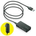 エレコム ELECOM USBHUB3.0/ACアダプタ付/セルフパワー/4ポート/ブラック U3H-A408SXBK
