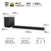 ソニー SONY ホームシアター (サウンドバー)[ハイレゾ対応/7.1.2ch/Bluetooth対応/DolbyAtmos対応] HT-ST5000M