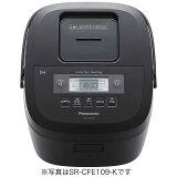 パナソニック Panasonic 炊飯器 [5.5合/IH] SR-CFE109-K ブラック