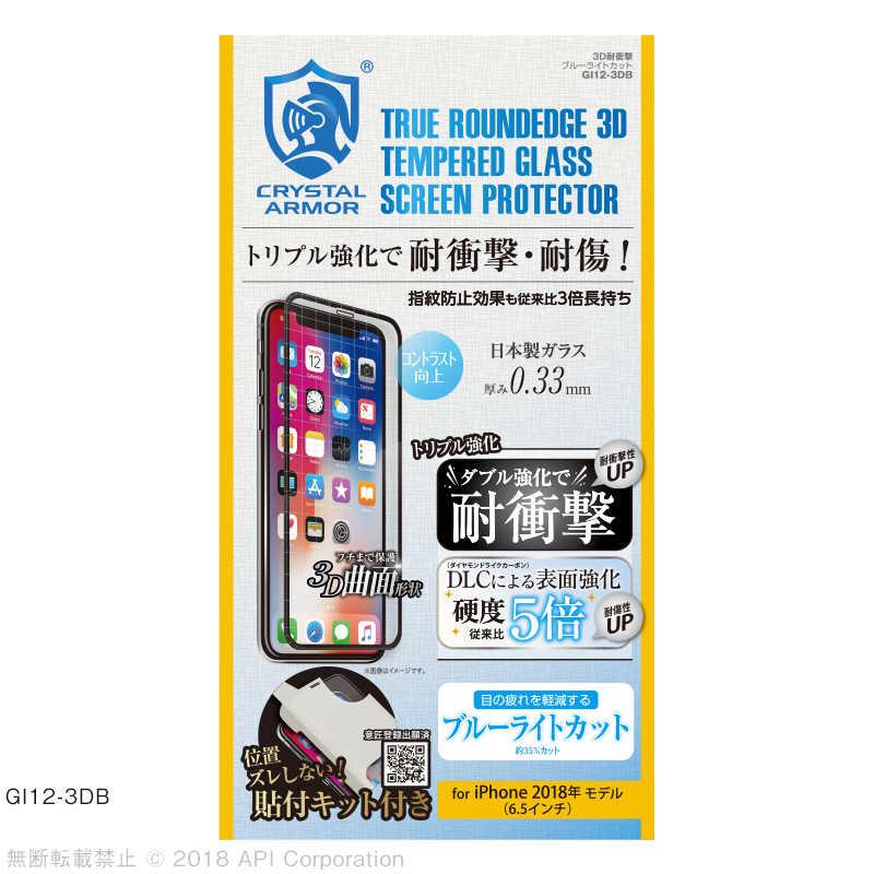 スマートフォン・携帯電話アクセサリー, 液晶保護フィルム  iPhone XS Max 65 3D GI123DB(0.3