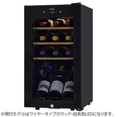 ワインセラー 小型 おすすめ 大容量 さくら製作所