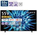東芝 TOSHIBA 55V型 4K対応液晶テレビ REGZA(レグザ) [4Kチューナー内蔵/YouTube対応] 55C350X(標準設置無料)