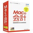 グラントン 〔Mac版〕Macの会計 Standard MC1710MACカイケイ(Mac