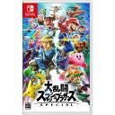 任天堂 Nintendo SWITCHゲームソフト 大乱闘スマッシュブラザーズ SPECIAL