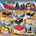 トーヨー おりがみくるくる回転寿司 30色入り(15cm×15cm・30枚) 005107