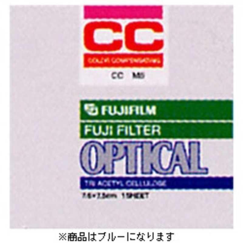 交換レンズ用アクセサリー, レンズフィルター  FUJIFILM CC B2.5 10X10