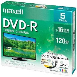 マクセル 録画用 DVD−R 1−16倍速 4.7GB 5枚「インクジェットプリンタ対応」 DRD120WPE.5S