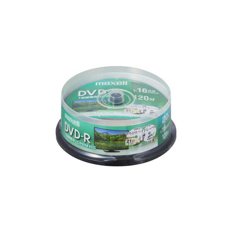 録画・録音用メディア, DVDメディア  DVDR 116 47GB 20 DRD120WPE.20SP