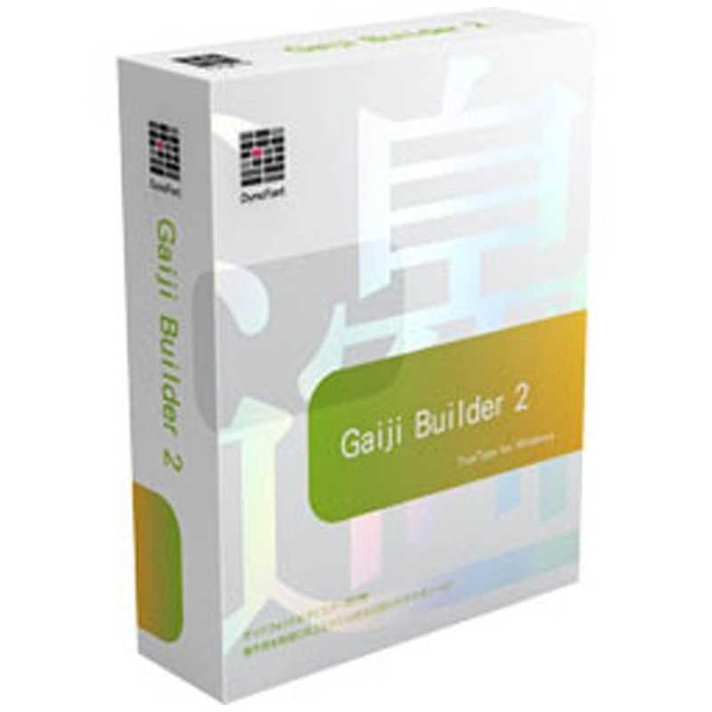 PCソフト, その他  DynaFont Gaiji Builder2 TrueType for Windows DYNAFONT GAIJI BUILD