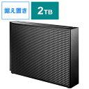 IOデータ 外付けHDD ブラック [据え置き型 /2TB] HDCZ-UT2KC