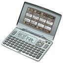 カシオ CASIO 電子辞書「エクスワード(EX−word)」(スタンダードモデル。6コンテンツ収録。50音配列キーボード。) XD‐90