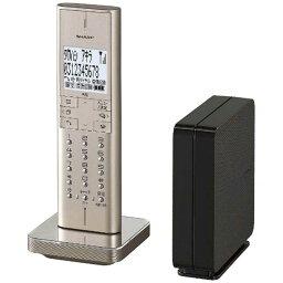 シャープ SHARP 「親機コードレスタイプ/単独子機」デジタルコードレス留守番電話 JD-XF1CL-N ゴールド系(シャンパンゴールド)