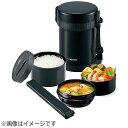 象印マホービン ZOJIRUSHI ステンレスランチジャー「お・べ・ん・と」(茶碗3杯分) SL‐GH18‐BA ブラック