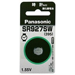 パナソニック Panasonic 酸化銀電池 「SR−927SW」 SR‐927SW