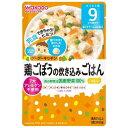 コジマ楽天市場店で買える「アサヒグループ食品 グーグーキッチン 鶏ごぼうの炊き込みごはん(80g〔離乳食・ベビーフード 〕」の画像です。価格は91円になります。