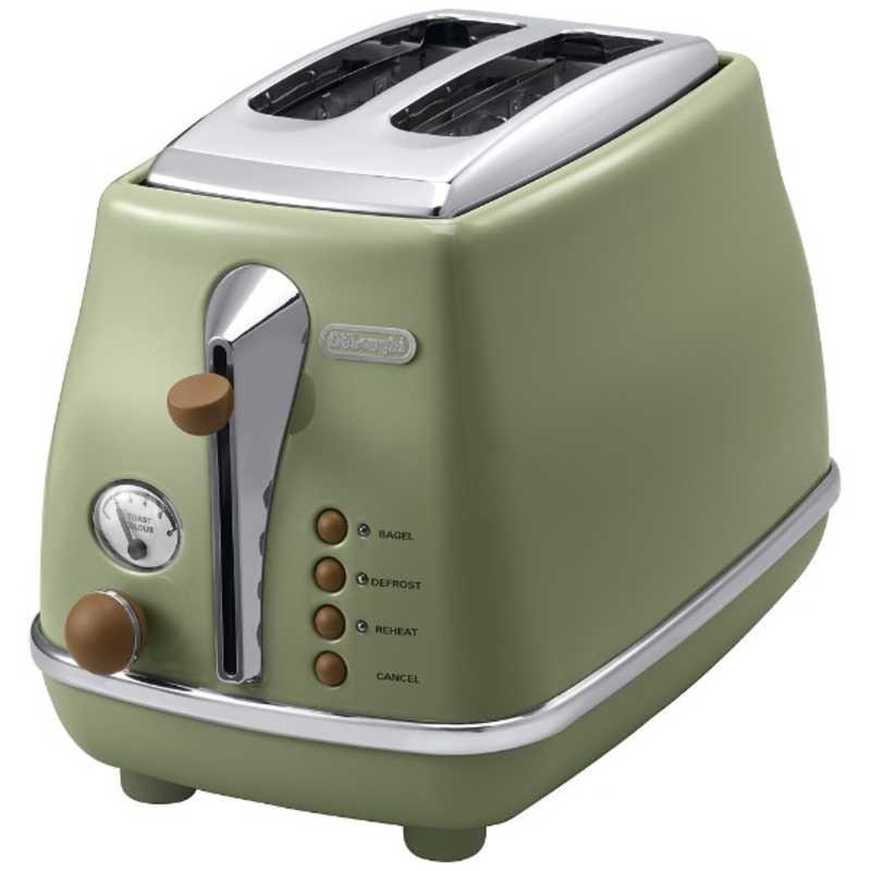 デロンギポップアップトースターiconaVINTAGEcollection(アイコナ・ヴィンテージコレクション)[900W/食パン2枚]CTOV2003J-GR(オリーブグリーン)