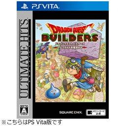 スクウェア・エニックス PS Vitaゲームソフト アルティメット ヒッツ ドラゴンクエストビルダーズ アレフガルドを復活せよ