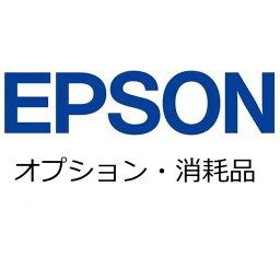 エプソン EPSON 給紙ローラーキット DSA3RKIT1