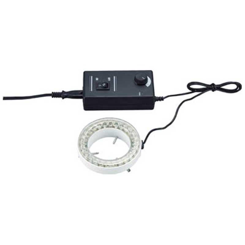 最前線の トラスコ中山 顕微鏡用照明 LED球タイプ TRL54, Back to MONO 46937dfe