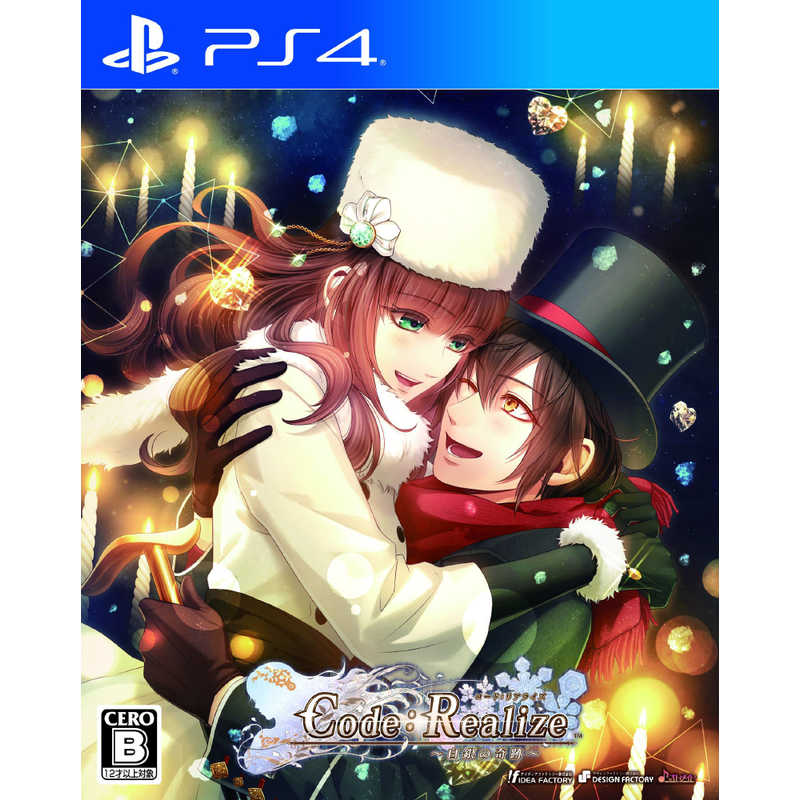 プレイステーション4, ソフト  PS4 Code:Realize