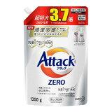 花王 【大容量】アタック ZERO(ゼロ) 洗濯洗剤 液体 詰め替え 1350g アタックZERO アタックZEROカエ1350