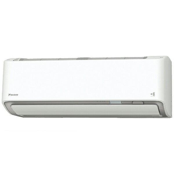 (標準取付工事費込)ダイキン DAIKIN エアコン うるさらX RBKシリーズ おもに23畳用【フィルター自動お掃除機能付】 AN71YRBKP-W ホワイト