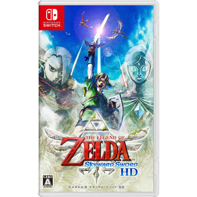 Nintendo Switch, ソフト  Nintendo SWITCH HD